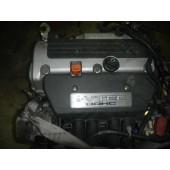 JDM HONDA ACURA K20A BASE DOHC 2.0L 2002-2005 i-VTEC ENGINE ONLY